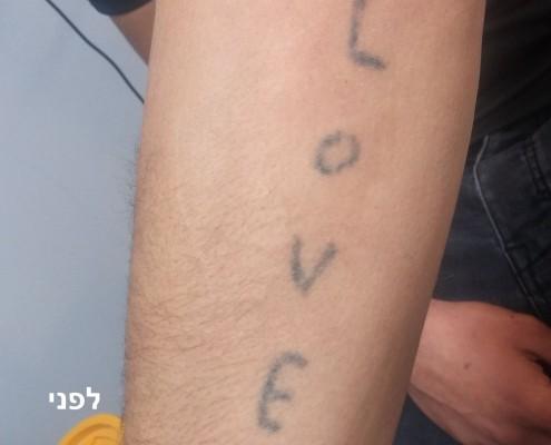 קעקוע חובבני עם המילה LOVE