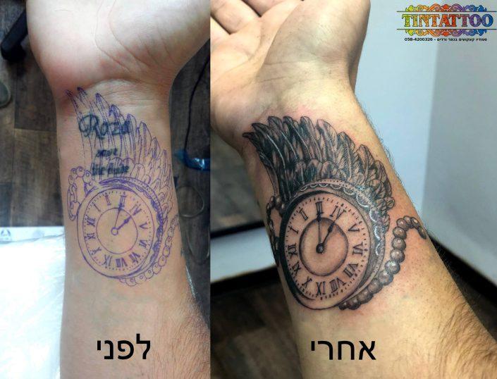 קעקוע קאבר שעון שמסתיר כתב